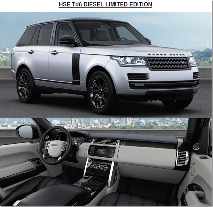 Limited Edition Range Rovers For The 2016 US Market